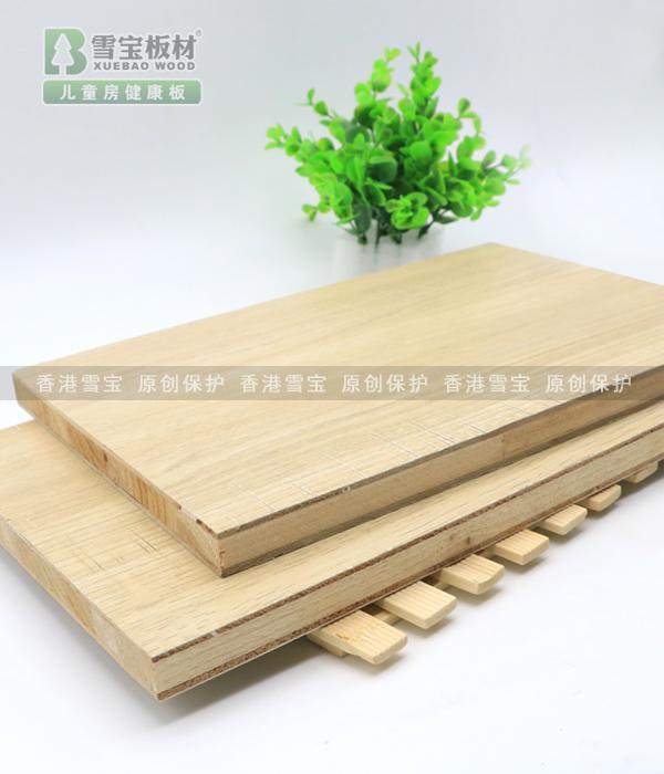 锯木有痕-雪宝生态板